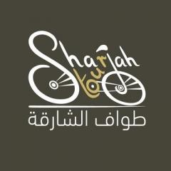 Sharjah International Cycling Tour logo