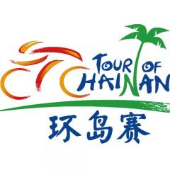 Tour of Hainan logo