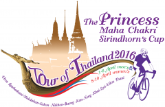 The Princess Maha Chackri Sirindhorn's Cup 'Tour of Thailand' logo