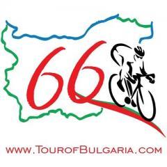 International Cycling Tour of Bulgaria - South logo