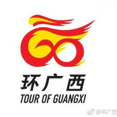 Gree-Tour of Guangxi Tour-of-guangxi